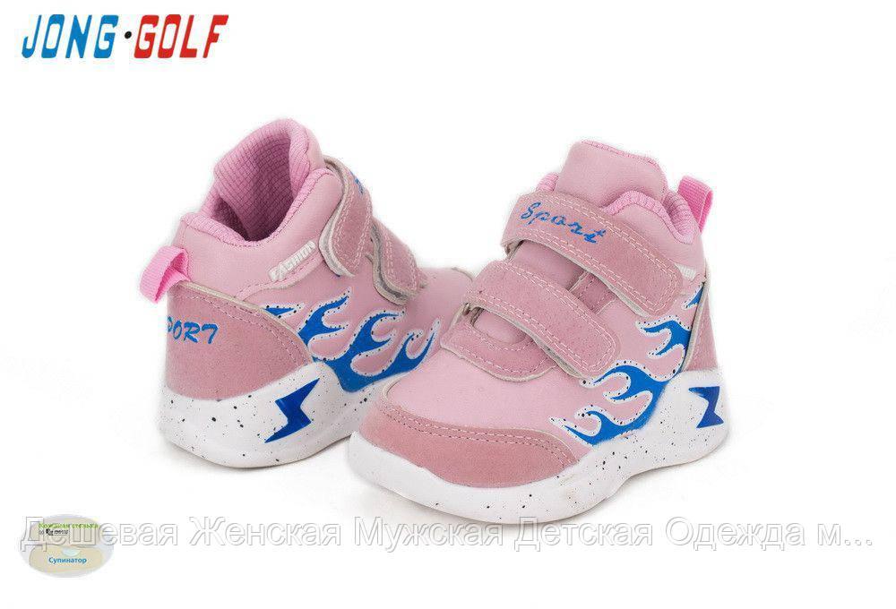 Ботинки детские J&G 21-26