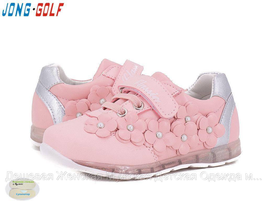 Кросівки дитячі J&G 26-31