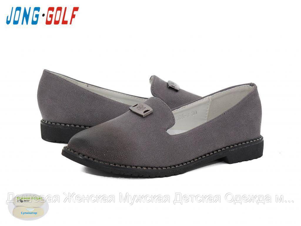 Туфли детские Jong&Golf 30-37
