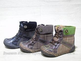 Ботинки детские утепленные Walker 22-27