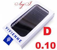 Ресницы Vivienne D 0.10. чёрные MIX. 20 линий 7-13мм