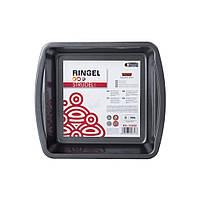Форма для выпечки прямоугольная Ringel Strudel RG-10202
