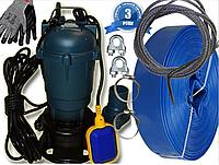 Фекальный насос + 25м шланг, с измельчителем EVRO GRAND WATER 10-10-1100 + 2хомута, перчатки, трос.
