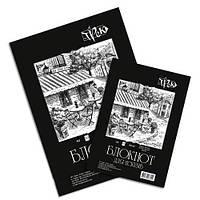 Блокнот для эскизов скетчбук А4 21*29,7см 50л черная бумага 80г/м Трек 031266