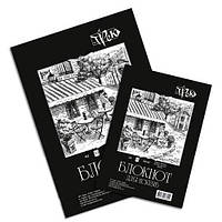 Блокнот для эскизов скетчбук А5 14,8*21см 50л черная бумага 80г/м Трек 031267