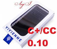 Ресницы Vivienne C+/CC 0.10. чёрные MIX. 20 линий CC, 7-13мм