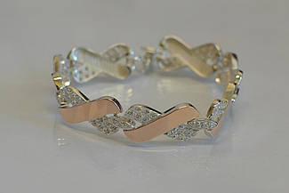 Срібний браслет з накладками із золота Бр14