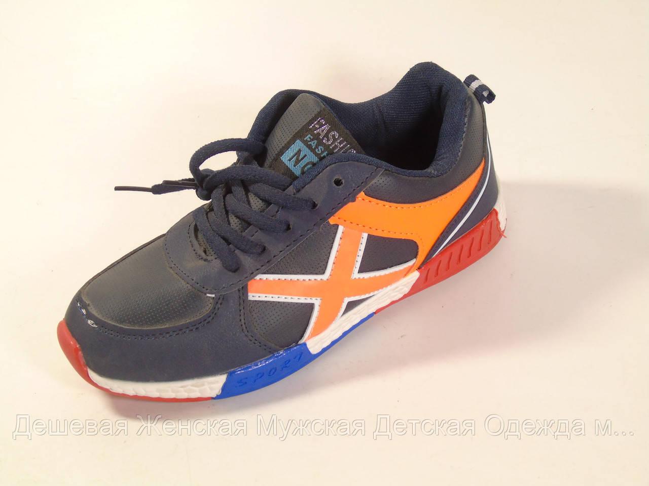 Кросівки дитячі FА90-2 31-36