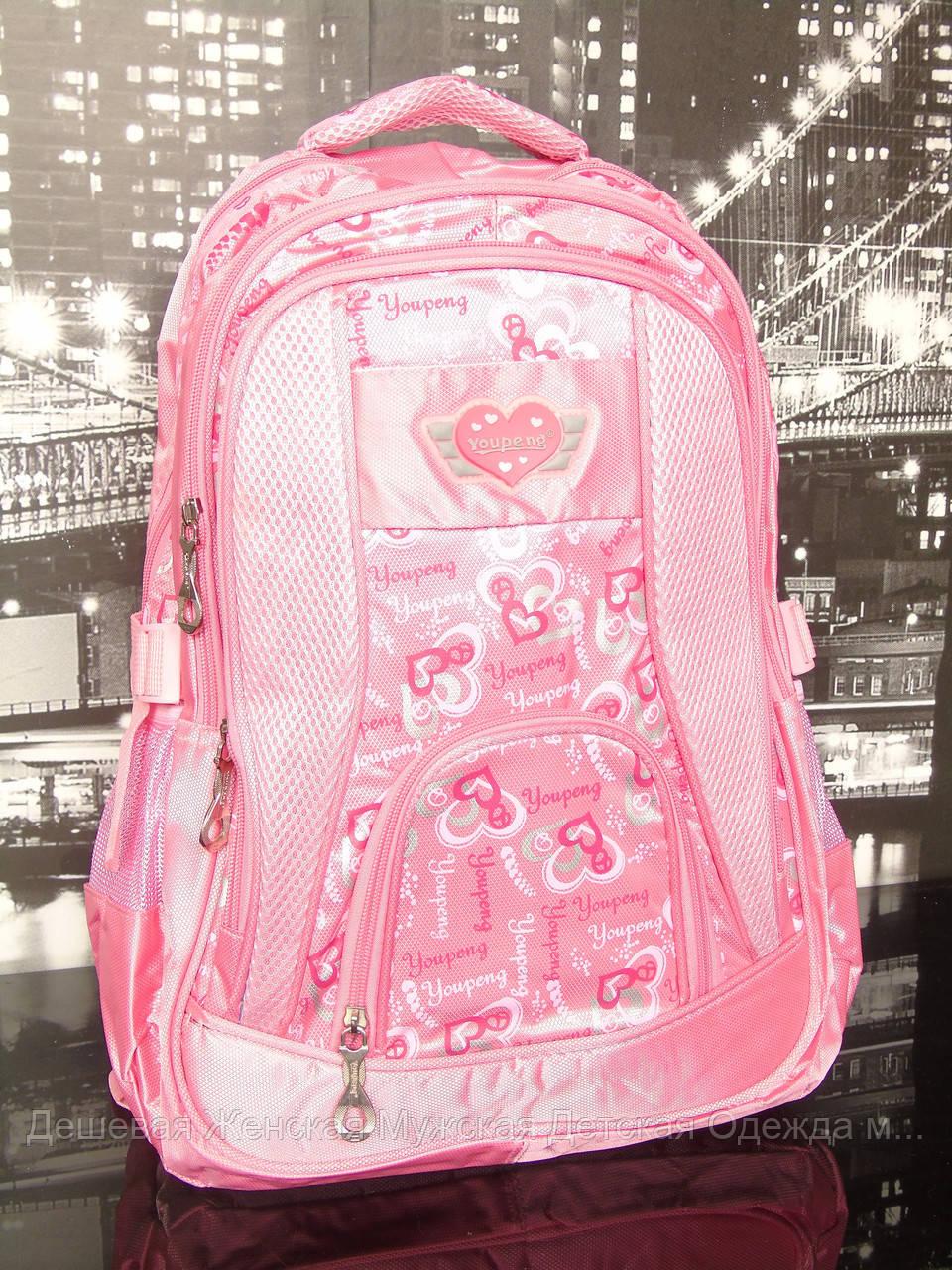 Рюкзак серце 1285