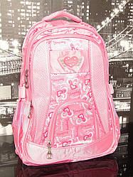 Рюкзак сердце 1285