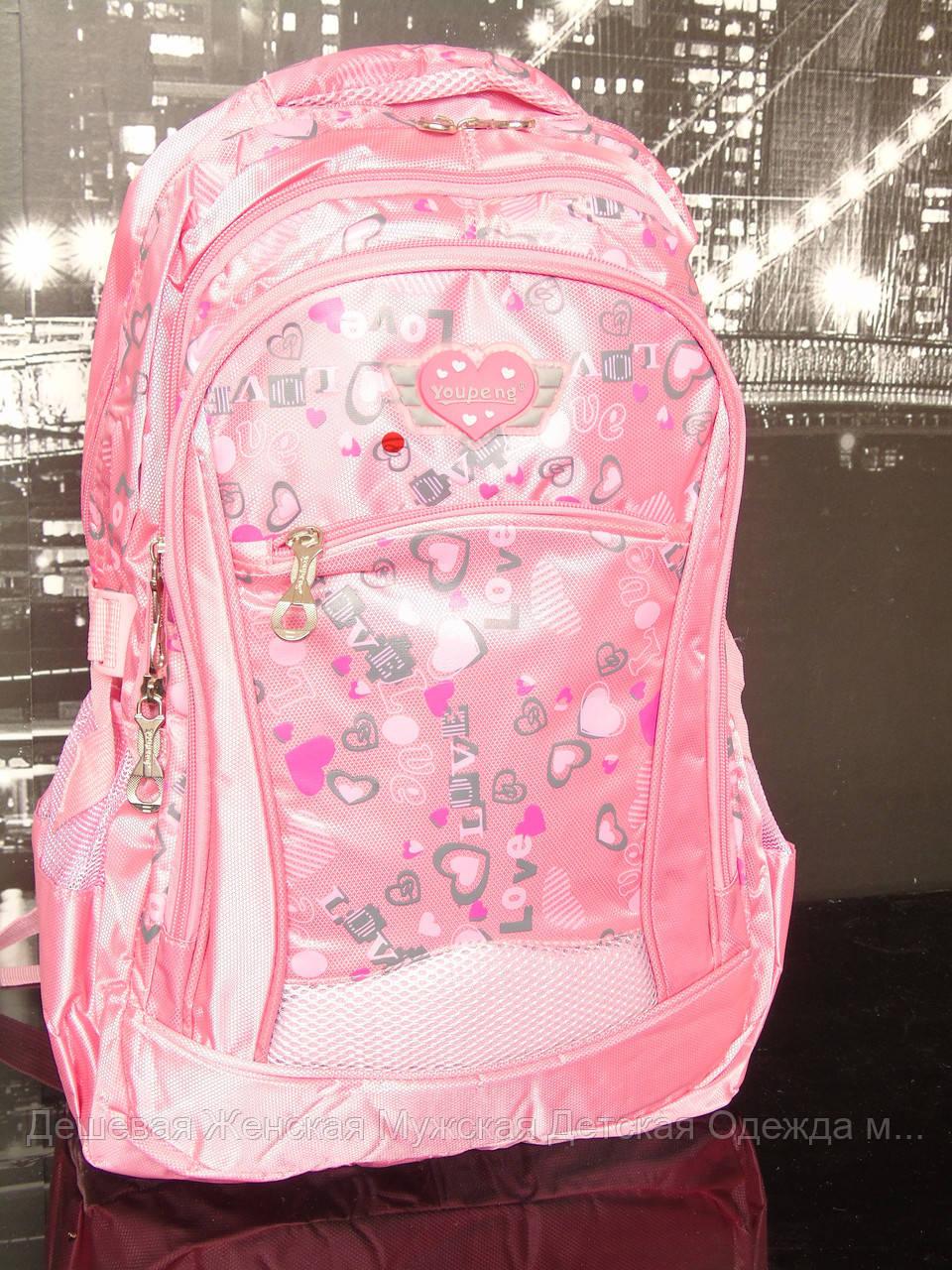 Рюкзак сердце 1555