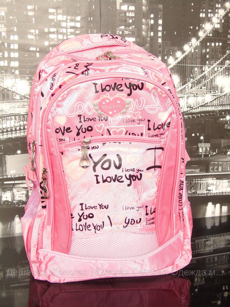 Рюкзак сердце 1290