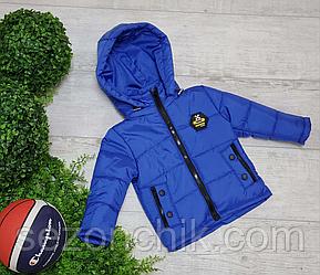Демисезонная куртка на мальчика на весну