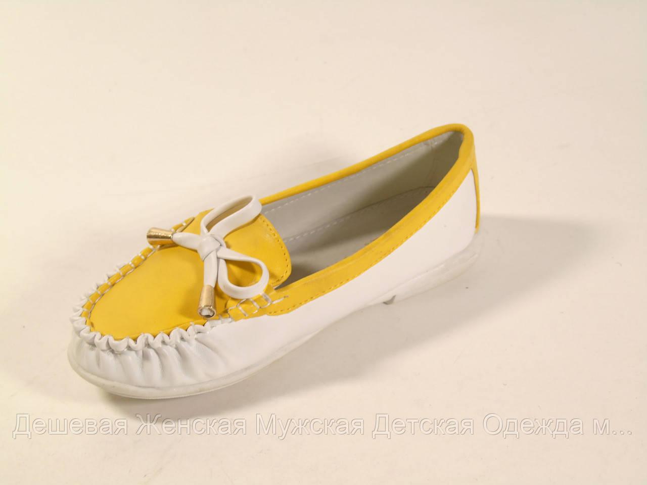 Туфли детские 1195 24-29