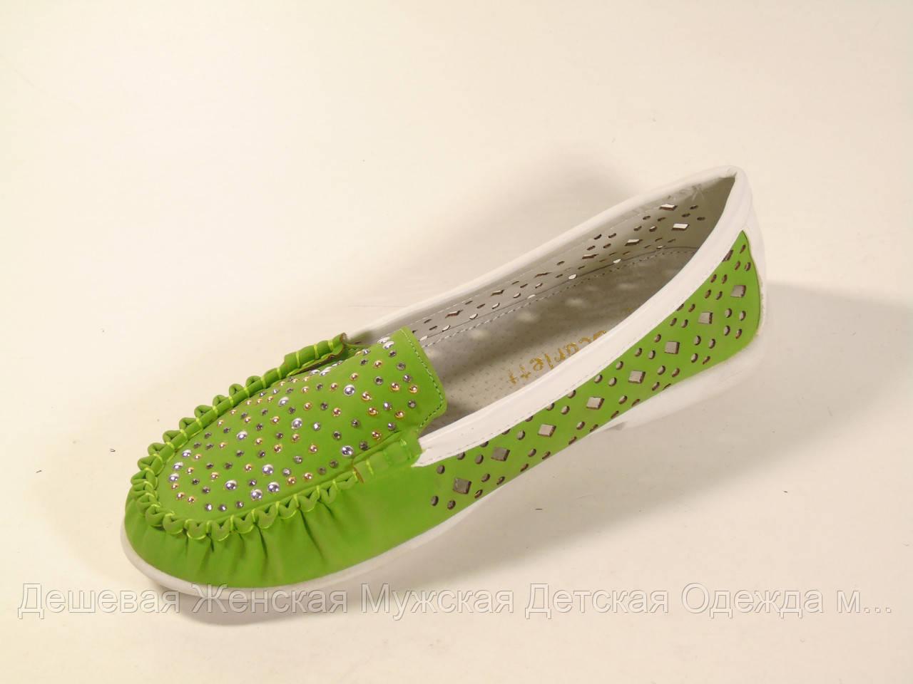 Туфлі дитячі 1203 30-37