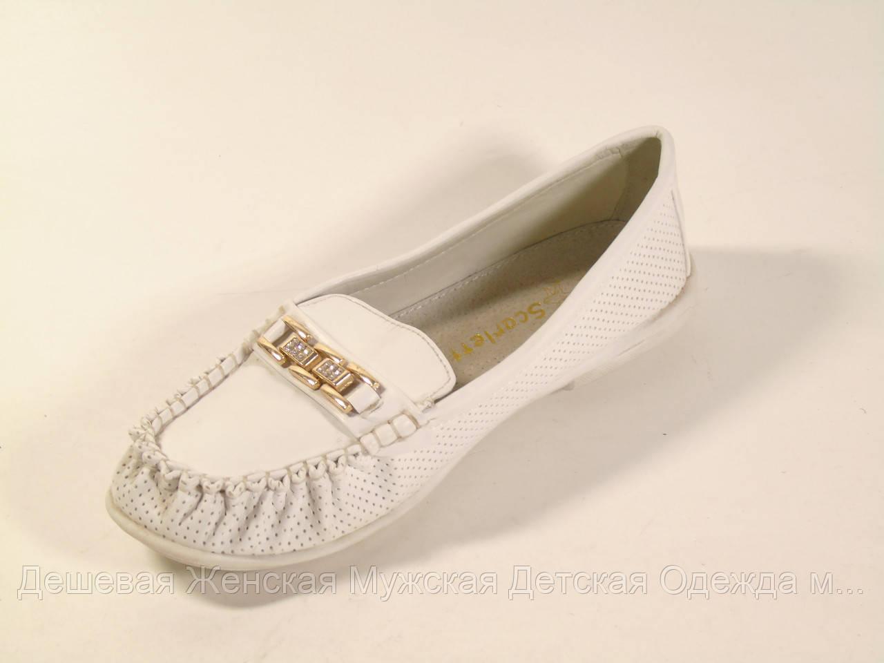 Туфлі дитячі 1205 30-37