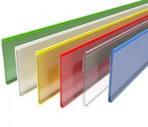 Ценникодержатель dbr самоклеющийся, высота 39 мм, длина 125 мм, зеленый, фото 2