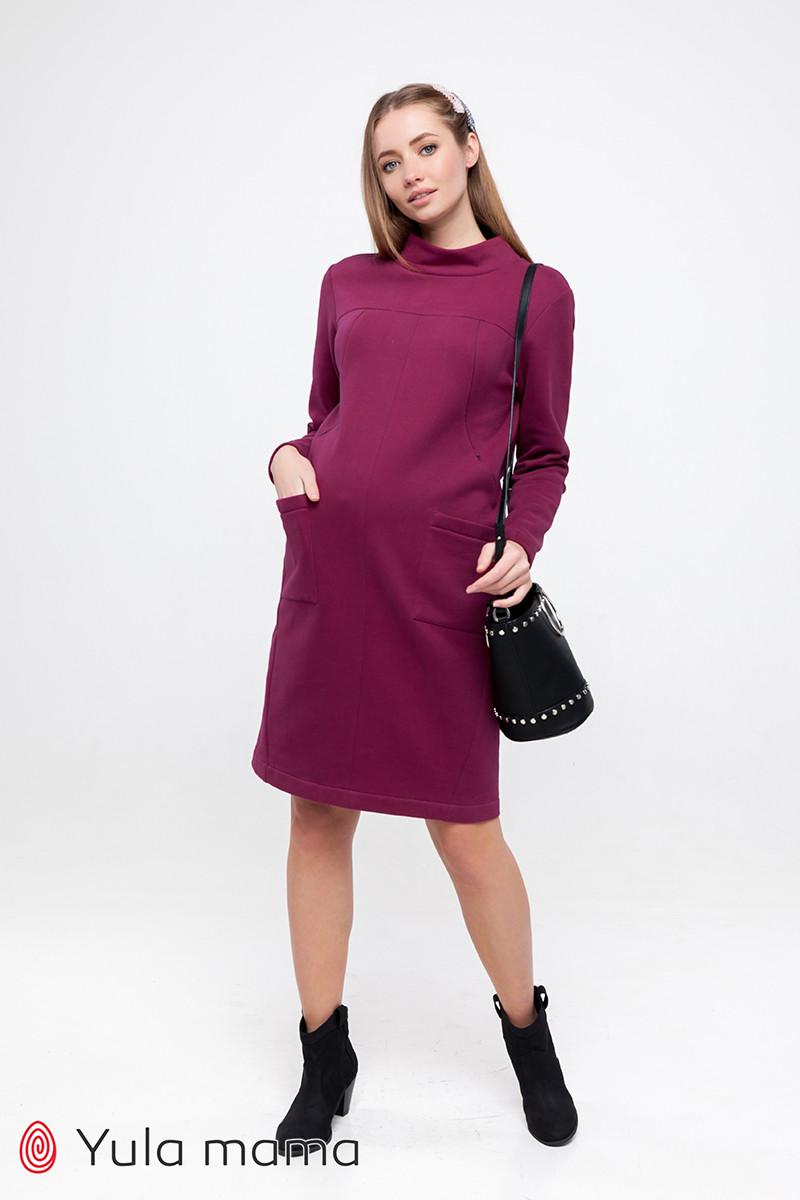 Платье для беременных и кормящих оверсайз вишневое Юла Мама Allix DR-49.172 xS