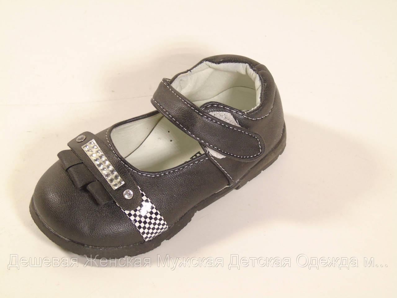 Туфлі дитячі 042 20-24