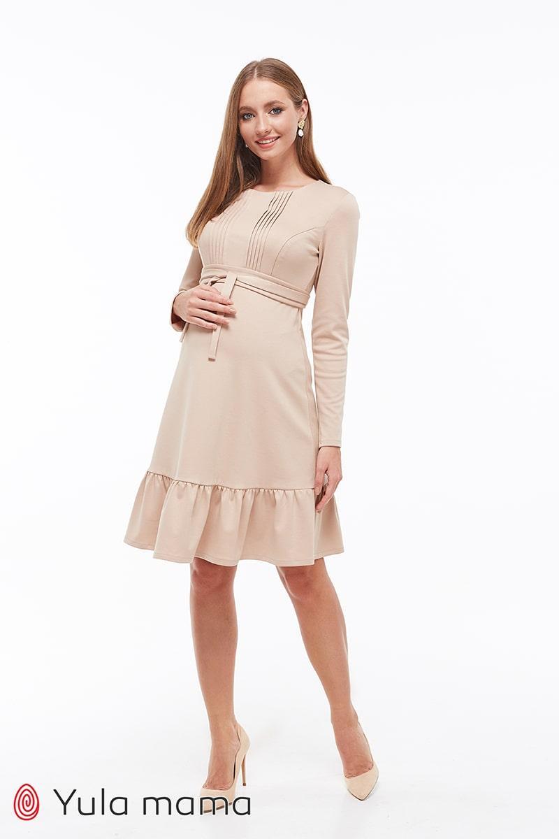 Платье для беременных и кормящих бежевое Юла Мама Michelle DR-39.092 S