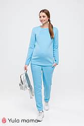 Спортивний костюм для вагітних і годуючих блакитний теплий Юла Мама Halle ST-49.072 xS