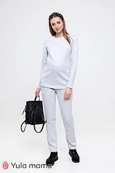 Спортивний костюм для вагітних і годуючих світло-сірий теплий Юла Мама Halle ST-49.073 xS