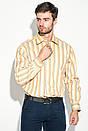 Рубашка 50PD0119 цвет Салатово-коралловый, фото 5