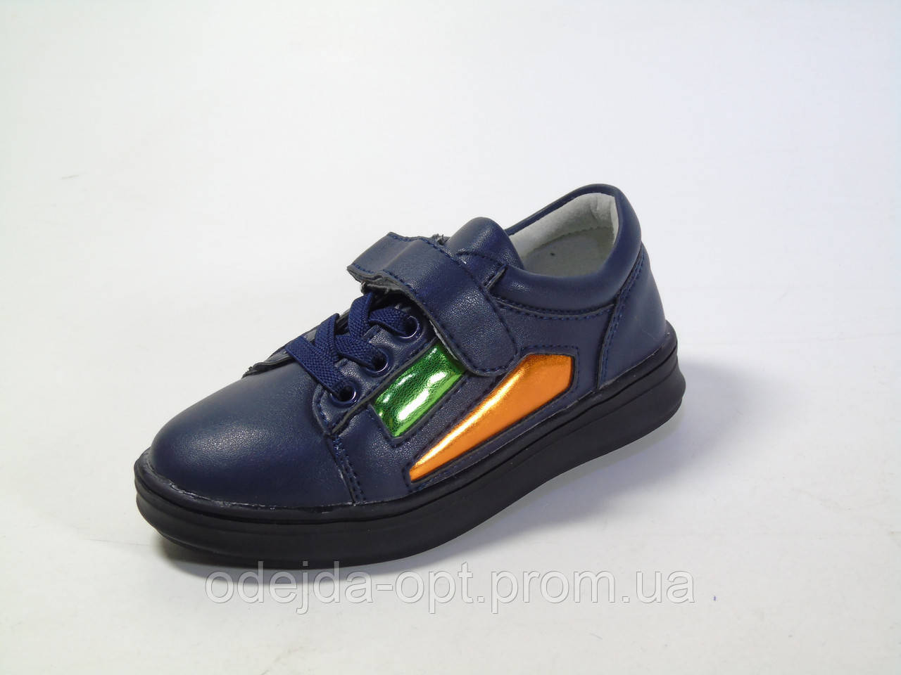 Кросівки дитячі MLV 26-31