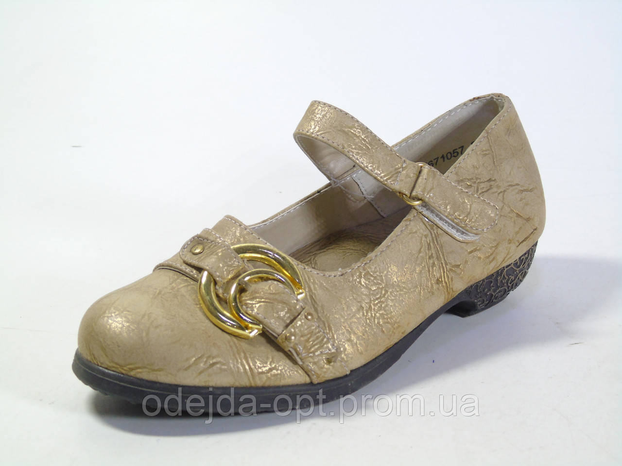 Туфли детские 31-36