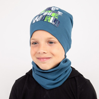 Комплект для мальчика на весну оптом - Артикул 2314