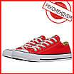 Кеды Converse Style All Star Красные низкие (36р) Тотальная распродажа, фото 2