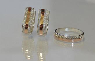 Комплект украшений серебряный с золотом 098 15