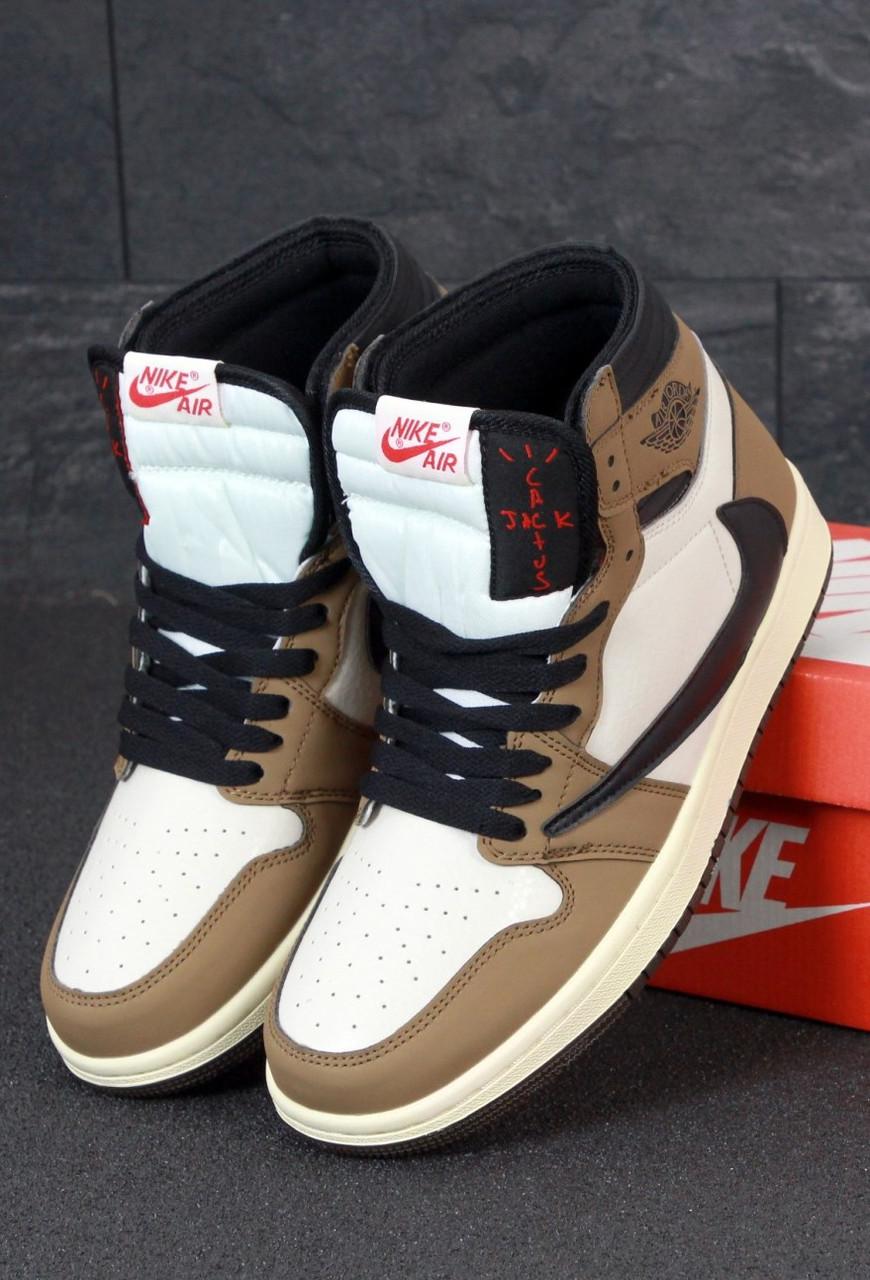 Мужские кроссовки Nike Air Jordan 1 Retro High OG Chicago (Найк Аир Джордан бежевые)