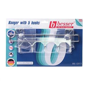 Вішалка 5 гачків 31,5х4,5х8,5 см Smart Stiker Besser KM-0177