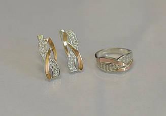 Серебряный набор украшений серьги и кольцо с фианитами 103 15