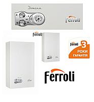 Котёл настенный газовый Ferroli Domina 24F (Турбированный) -
