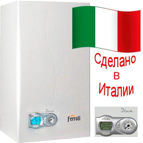 Котёл настенный газовый Ferroli DivaProject 24C (Дымоходный)