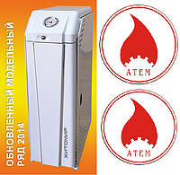 Напольные газовые котлы Атем-Житомир - 3 КС-Г -012СН Дым, одноконтурный