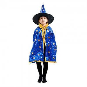 Маскарадный костюм Волшебник (синий)