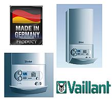 Газовый навесной котёл Vaillant atmoTEC PLUS VUW INT 200-5 H. Двухконтурный дымоходный 20 квт
