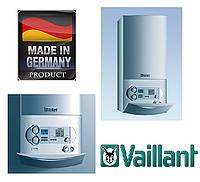 Котлы отопления Vaillant atmoTEC PLUS VUW INT 280-5 H. Двухконтурный дымоходный 28 квт