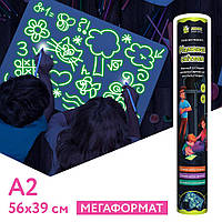 Набор для творчества Рисуй светом А2 (59х39 см) односторонний коврик ТМ Люмик
