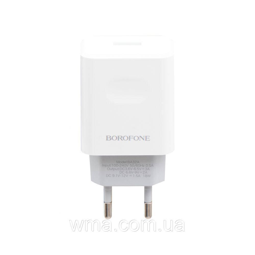 Сетевое зарядное устройство usb (Для телефонов и планшетов) Borofone BA32A Type-C QC 3.0 18W Цвет Белый