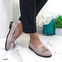Туфли женские бежевые из натуральной кожи на низком ходу с кисточками