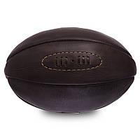 Мяч для регби кожаный VINTAGE F-0267 Rugby ball (кожа, 6 панелей)
