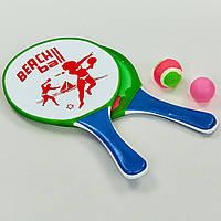Набор для пляжного тенниса с липучкой MT-0492 (дерево, PVC, р-р 19х33см, 2 ракетки + 1 мячик)