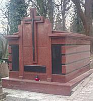 Памятник  44