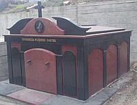 Памятник 45