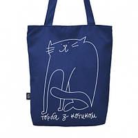 Эко сумка с Котиком - Сумка без коробки, фото 1
