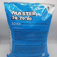 Добриво Мастер / Master 20+20+20, 10кг Valagro